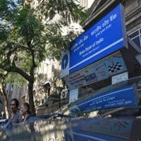 MMTC to tie-up with SBI to sell gold coin