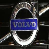 Volvo, IISc join hands for R&D future automotive technologies
