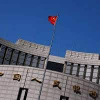 PBOC to make 'dynamic changes' to banks' targeted RRR rates