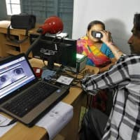 Aadhaar data leak of 1.4 million pensioners raises questions on cybersecurity again