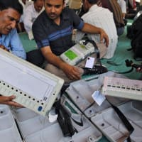 Opposition allegation on EVMs absurd: BJP