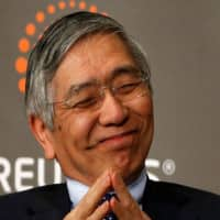 Kuroda expresses confidence in BOJ's ability to exit QE policy