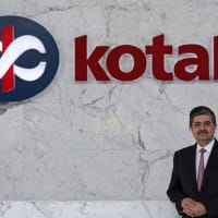 Kotak Mahindra Bank to float infrastructure debt fund