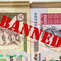 Note ban shrinks securitisation in MFI by 79% in H2 of FY17'