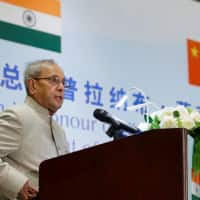 President Pranab says days not far off when India's economy will be among top 5