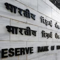 Favourable domestic factors to accelerate growth: RBI