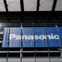 Panasonic, Tata Elxsi to set up R&D unit in Bengaluru