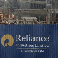 RIL pips TCS to become most-valued Indian company