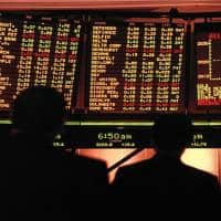 My TV : Here are some stock trading ideas from market experts