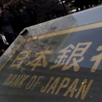 Japan government picks banker, reflationist economist for BOJ board