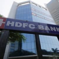 HDFC Bank shares gain over 2%; mcap surges by Rs 8,918 cr
