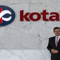 My TV : Kotak Mahindra Bank Q1 profit at Rs 913 cr misses estimates; NPA lower at 1.25%