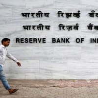 RBI Monetary Policy Committee unlikely to change rates; NPA measures may be taken: Poll