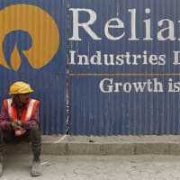 Arbitration on compensation demand in RIL-ONGC row starts
