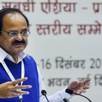 War on black money cannot be concluded with one action: Venkaiah Naidu