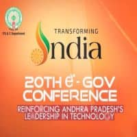 Watch: 20th National Conference on e-Governance 2017