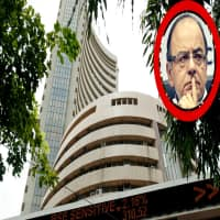 Live Market Updates: Sensex, Nifty continue to rally post Budget speech; SBI, ITC up
