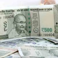 Indian rupee opens lower at 68.55 per dollar